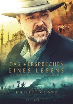 """Das Kino-Plakat von """"Das Versprechen eines Lebens"""" (Quelle: Universal Pictures)"""