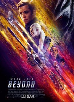 """Das Kino-Plakat von """"Star Trek Beyond"""" (© Paramount Pictures Germany)"""