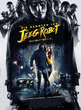 """Das DVD-Cover von """"Sie nannten ihn Jeeg Robot"""" (© Pandastorm Pictures)"""
