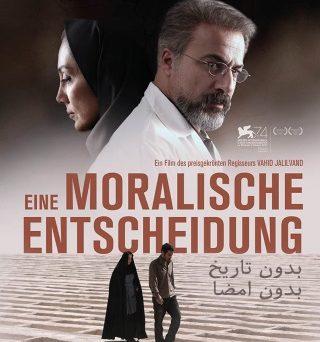 """Das Plakat von """"Eine moralische Entscheidung"""" (© Farbfilm Verleih)"""